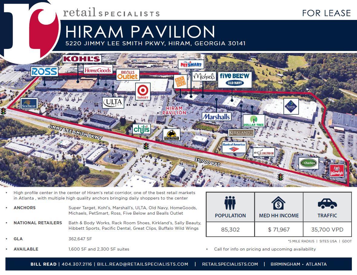 HIRAM PAVILION