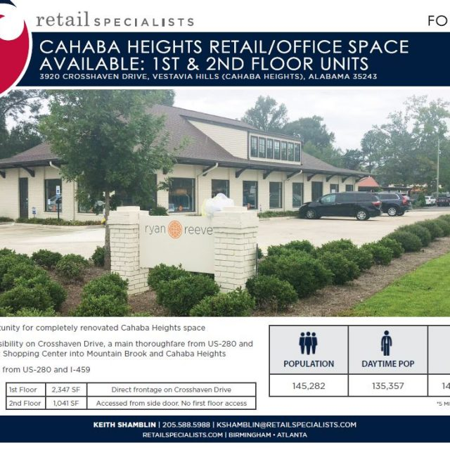 CAHABA HEIGHTS RETAIL/OFFICE SPACE